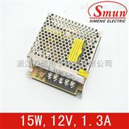 12V1.3A单组输出开关电源