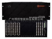 监控矩阵-av矩阵64进32出-视频矩阵切换器-主机-键盘