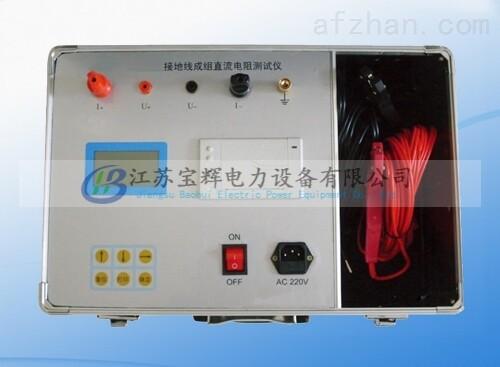 jyc-ii-接地线成组直流电阻测试仪
