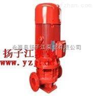 XBD-ISG立式消防泵