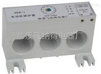 厂家直销冷库电机保护器