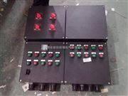 三防配电箱树脂壳体三防配电箱