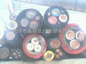 mcp采煤机电缆,矿缆,mc橡套线价格