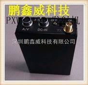 COFDM、数字图传无线图像传输,密拍无线移动视频传输101