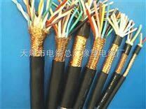 电缆线7*2*0.75铜带计算机电缆