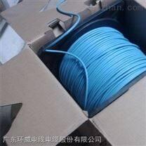 环威电线电缆,超五类屏蔽双绞线HSYV4*2*0.5,混批,1卷起订