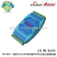 HighTek rs232转rs485集线器 4进1出485总线分配器