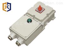飞策 BDZ52-系列防爆漏电断路器(BLK52防爆漏电断路器)(带漏电保护)