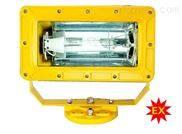 BFC6100-J250亮嘉牌BFC6100-J400外场防爆强光泛光灯BFC6100-N250/400