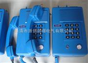矿用本质安全型电话机KTH106-1Z 型矿用本质安全型自动电话机