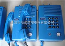 KTH106-1Z 型矿用本质安全型自动电话机