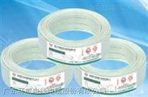 环威电线电缆,OFC2芯电话线