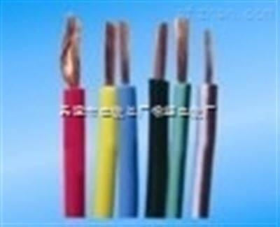 低烟无卤电缆型号 低烟无卤电缆厂家