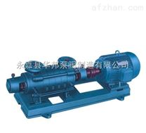 GC型卧式锅炉给水泵 锅炉泵