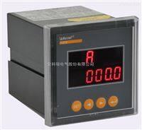安科瑞PZ72-AI/MC数显电流表带485通讯 模4-20MA输出