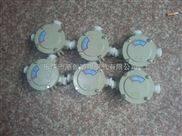 大庆BHD(AH)防爆接线盒价格