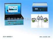 PSHZC高压电缆故障测试仪质量一流