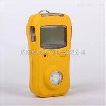 可燃传感器【便携式】便携式氢气检测仪