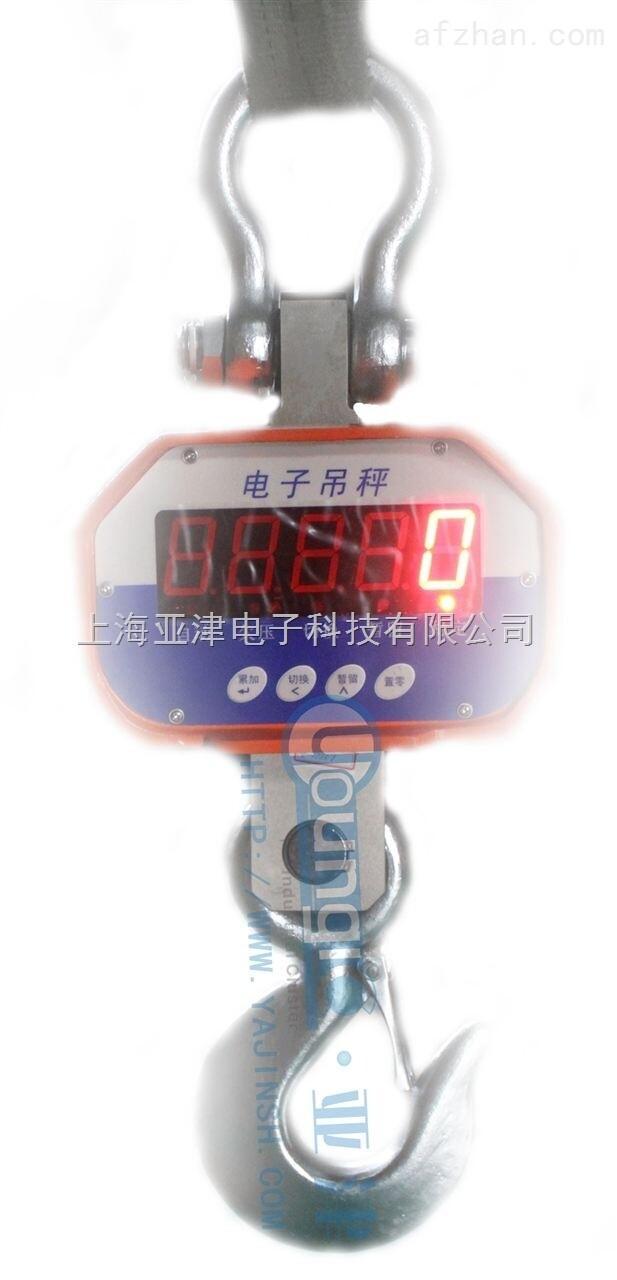 10T直视电子吊秤,电子吊钩秤