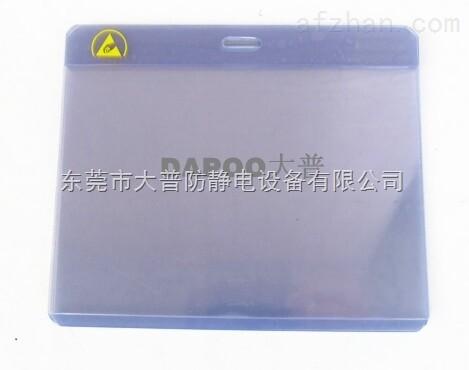 河源无尘室专用ESD卡套 高品质防静电胶套