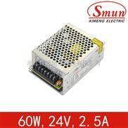 24V2.5A小体积开关电源