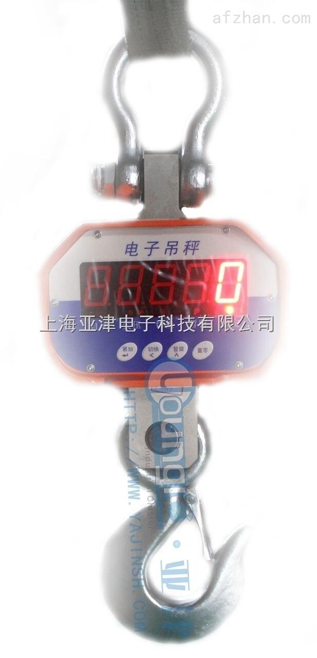 3T直视电子吊秤,电子吊钩秤