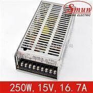 15V16.7A小体积开关电源
