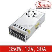 12V30A小体积开关电源