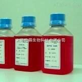 胎牛血清(无菌采制)标准新生牛血清