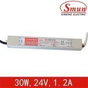 24V1.2A防水开关电源