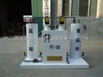 秦皇岛二氧化氯发生器 进口操作资料