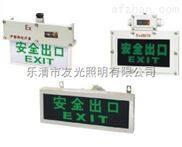 浙江温州GBYD51系列隔爆型标志灯厂家供应