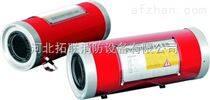壁掛式AS600 S型氣溶膠自動滅火裝置