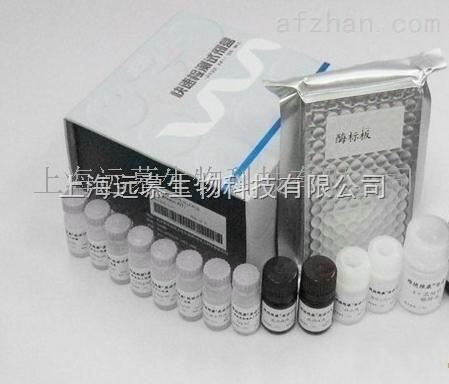 人吡啶酚(PYD)ELISA试剂盒