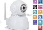 远程监控高清网络摄像头 手机无线Wifi摄像机 ipcam