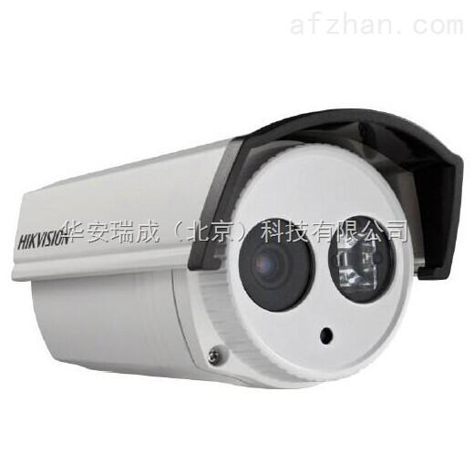 海康威视200万30米红外网络摄像机