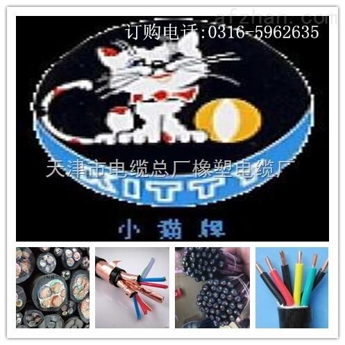 软护套电缆YC3*4电器设备用橡套电缆价格