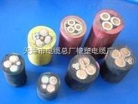 UGFP UGEFP 3.6/6KV 3*70+1*25矿山机械用电缆橡套软电缆线直销
