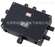 防腐接线盒工程塑料防爆接线盒