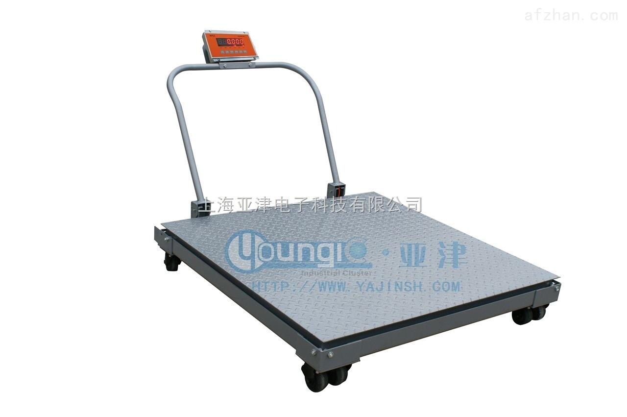 供应1T/2T/3T移动式地磅秤 便携式汽车衡