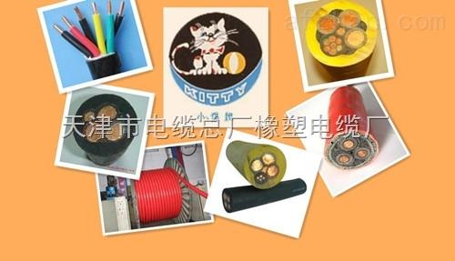 无锡 UYPT6/10KV 3*70+1*25报价UYPT矿用橡套屏蔽软电缆