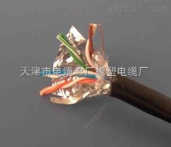 矿用通信电缆 MHYVP 20*7*0.30不含税每米价格多少