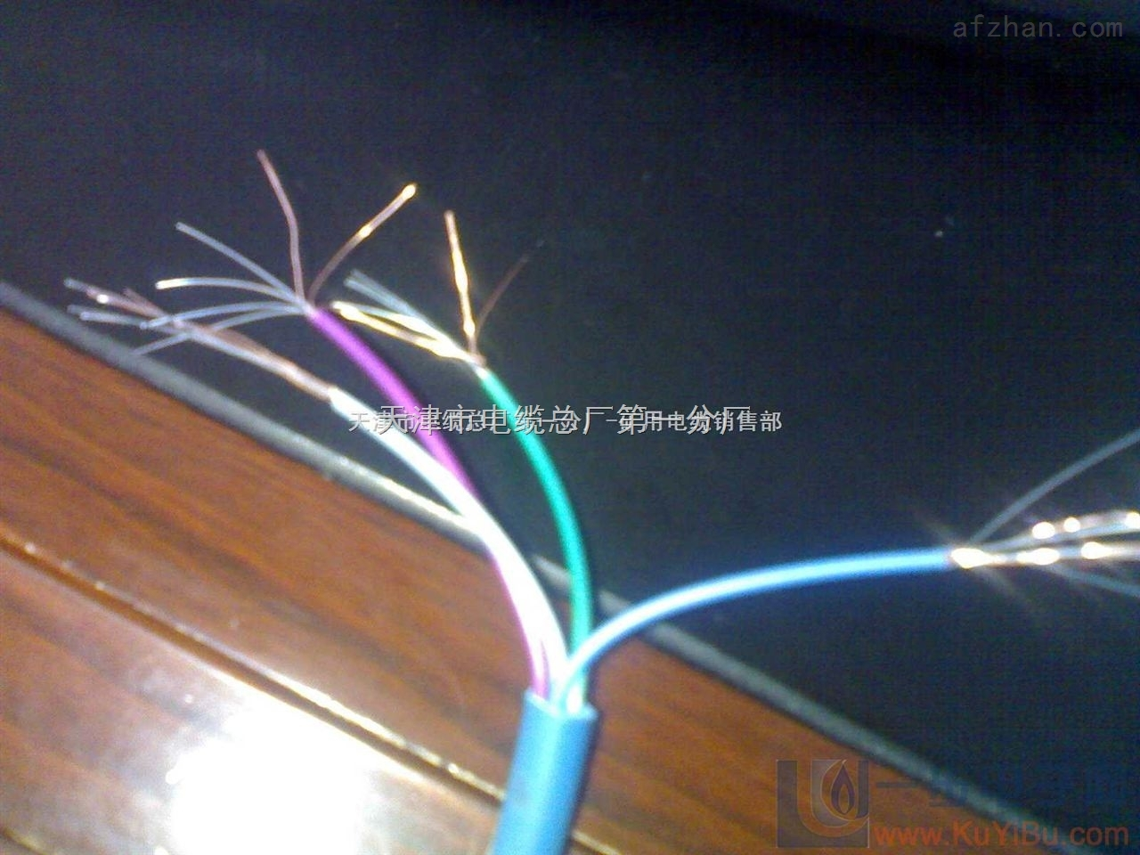 MHYV,MHYAV,MHYA矿用通信电缆多少钱