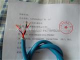 通信電纜1*7*7