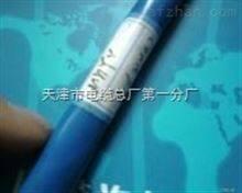 MHY32矿用通信电缆国标钢丝铠装通信电缆