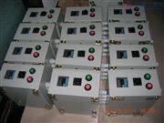 粉塵防爆操作箱BCZ-DIP,A20粉塵防爆操作箱定做