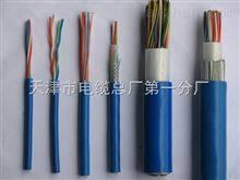 MHY32竖井抗拉通讯信号电缆 防爆电缆