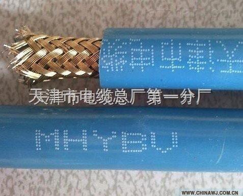 天津煤矿井下信号传输电缆MHYV MHYVP电缆规格
