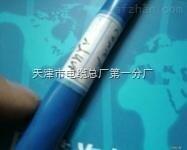 河北国标矿用电缆MHYV3X2X0.5Z新价格