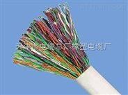 铁路用信号电缆PTYA29*1价格